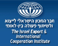 Member of The Israel Export & International Cooperation Institute